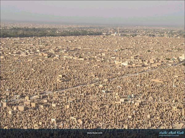 Wadi us-Salaam - Un oras in desert sau...